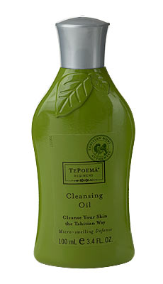 cleansing oil lg